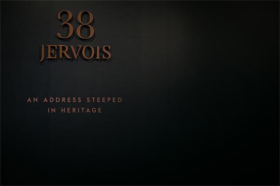 38jervois-wall
